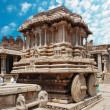 Stone chariot. Chariot in the vittalla temple in hampi. hampi - India — Stock Photo #8325885