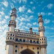 Charminar Monument — Stock Photo