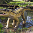 Stock Photo: Archosaur