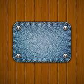 Textura de madera. — Vector de stock