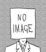Keine benutzer-profil-bild — Stockvektor