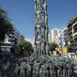Human Towers monument - Stock Photo