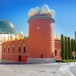 Salvador Dali museum - Stock Photo
