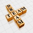 Golden dream team - Stock Photo