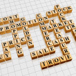 Golden crossword 2 - shopping — Stock Photo