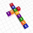 Color creative idea like crossword — Stock Photo #8546382
