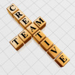Royalty-Free Stock Photo: Golden creative team like crossword