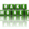 Make money in green cubes — Stock Photo #9248038