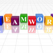 Colour teamwork - Stock Photo