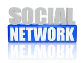 Sociala nätverk - brev och kuber — Stockfoto