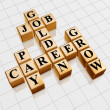 Golden crossword - job, career, grow, pay — Stock Photo #9371007
