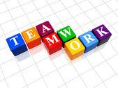 Teamwork in colour 3 — Stock Photo