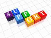 Support — Foto Stock