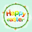 Happy Easter — Foto de stock #9835674