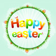 Happy Easter — Stockfoto #9835674