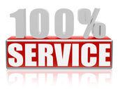 100 % service — Stock Photo