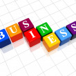 Business in colour 3 — Stock Photo #9958948