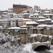 Veliko Tarnovo — Stock Photo #9763317