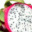 Stock Photo: Pitahaya