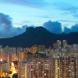 Hong Kong modern city — Stock Photo