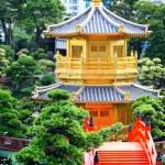 Pavilion of Absolute Perfection in the Nan Lian Garden, Hong Kon — Stock Photo #8154229