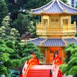 Pavilion of Absolute Perfection in the Nan Lian Garden, Hong Kon — Stock Photo #8610517