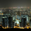 City at night, view from mountain — Stock Photo