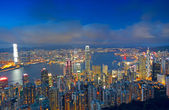 Sunset of cityscape in Hong Kong — Stock Photo