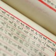 Stockfoto: Ancient chinese words on old paper .