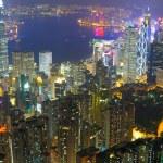 Hong Kong — Stock Photo #9467433
