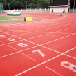 Running track — Stock Photo #9467448