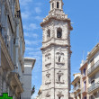 Torre De Santa Catalina — Stock Photo