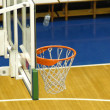 Basketball court - Foto Stock