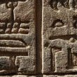 Egyptian hieroglyphics — Stock Photo #8665915