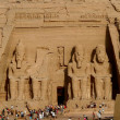 Abu Simbel Great Temple - Stock Photo