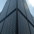 Royalty-Free Stock Photo: Sears Tower