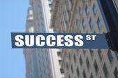 успех улица — Стоковое фото