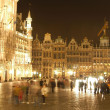 Grand Place - Stock Photo