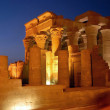 Kom Ombo temple - Stock Photo