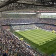 Meazza soccer stadium - Stock Photo