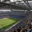 Meazza soccer stadium — Stock Photo