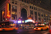 Fifht Avenue in NYC — Stock Photo