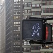Walk pedestrian signal — Stock Photo