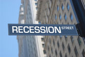 Reccession street — Stock Photo