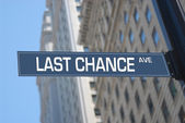 Last chance Avenue — Stock Photo
