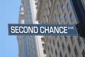 Zweite chance-avenue — Stockfoto