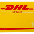 DHL Express package — Stock Photo #10537787