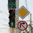 Green light - display with a countdown — Stock Photo