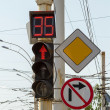 Stock Photo: Stoplight - display with countdown