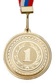 Gold Medal close-up — Stock Photo